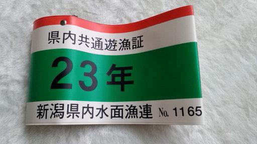 Dcf00188